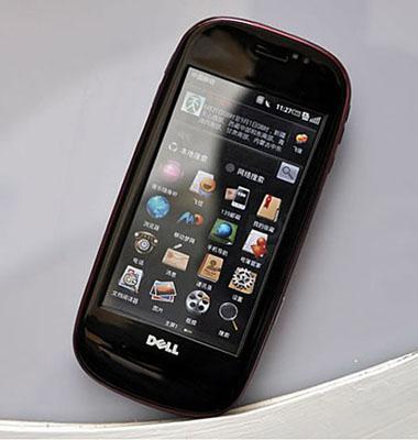 Dell-Mini-3i-shot06