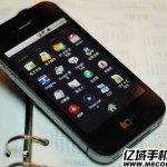 replica-china-android-iphone-01