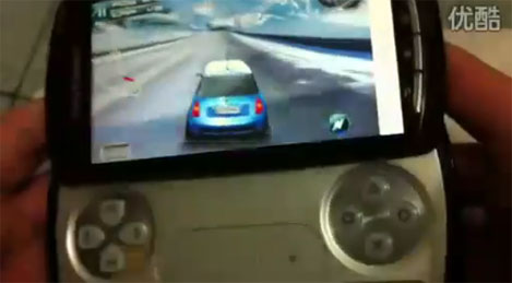 sony-ericsson-xperia-play-playstation-phone-preview-2011