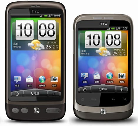 htc-wildfire-vs-desire