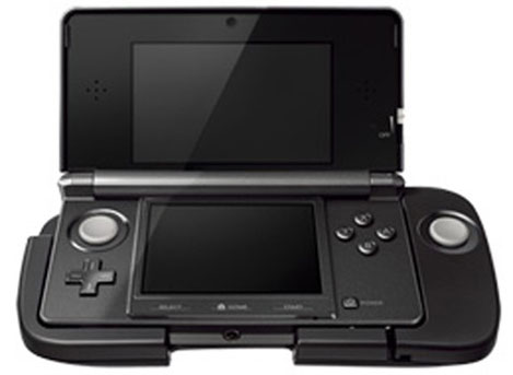nintendo-3ds-second-circle-pad
