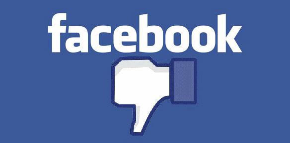 facebook-ddos-down-2012