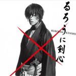 kenshin-poster-movie