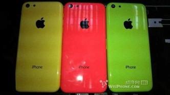iphone-de-colores-imagen-filtrada-01