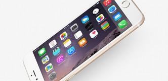 lanzamiento-iOS8-apple
