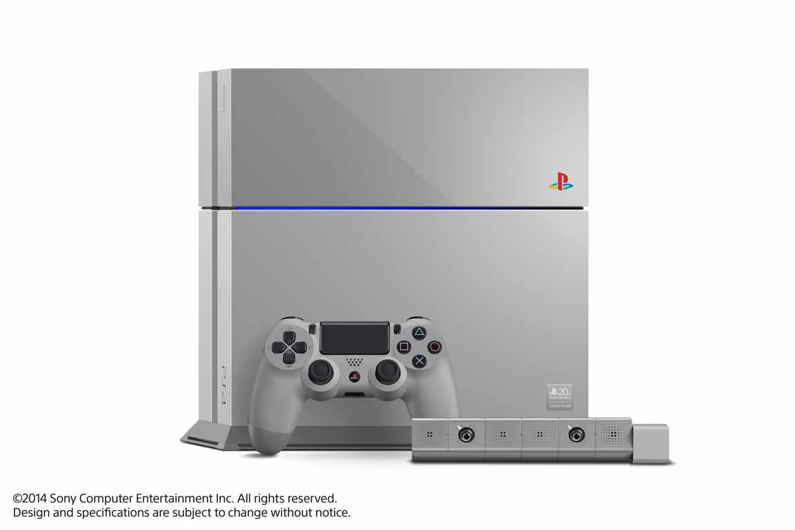 PS4-edicion-aniversario-20-2014-01