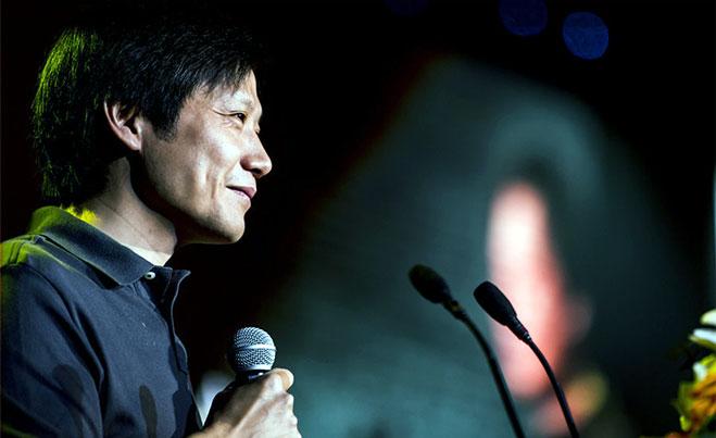 xiomi-Lei-Jun-speech