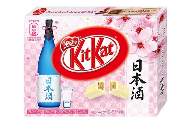 kitkat-sabor-a-sake