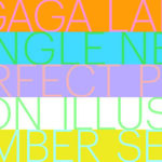 lady-gaga-perfect-illusion-septiembre